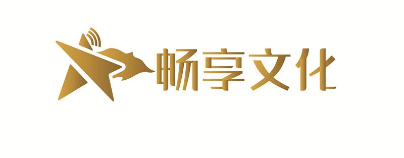 江蘇暢享生活文化傳媒有限公司
