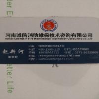 鄭州中建建筑安裝工程有限公司