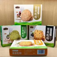 天津明泓食品有限公司