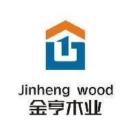 金亨木業有限公司