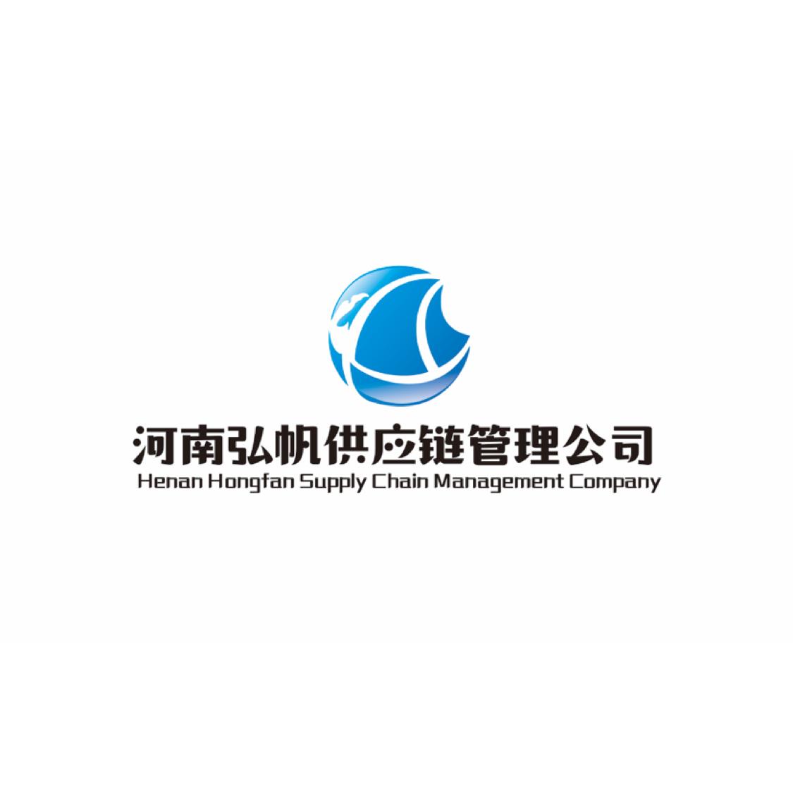 河南弘帆供應鏈管理有限公司