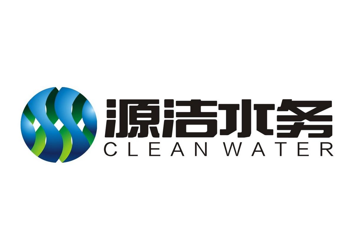 江苏源洁节能环保有限公司