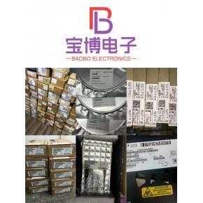 南昌工厂电子呆料回收_IC芯片回收_库存电子元件