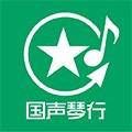 安徽省国声琴行有限公司