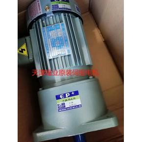 TEC-01CE-075KW-380V 韩国SHIN MYUNG电机