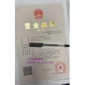 收购上海投资管理公司要求及转让费用