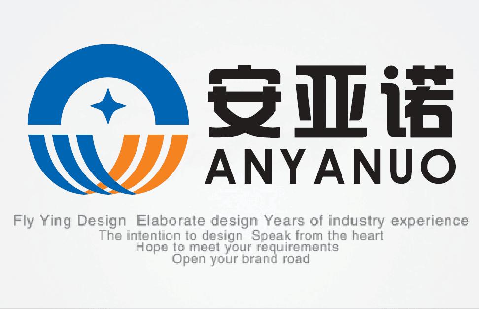安亞諾五金電子制品(東莞)有限公司