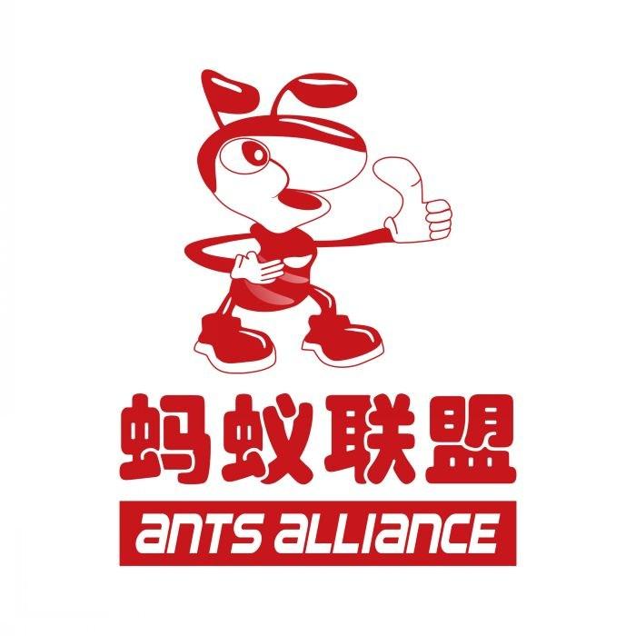 東莞市螞蟻企業管理顧問有限公司