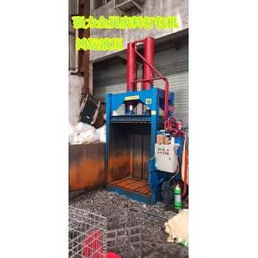 强力铝合金门窗打包机废料打包机批发