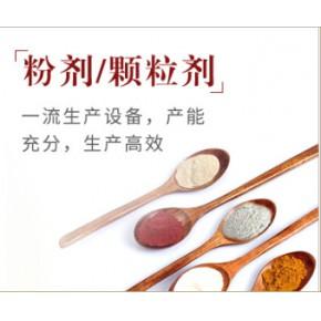 济宁辰星医疗固体饮料加工,代餐粉加工