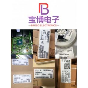 宝安IC回收 个人电子元件回收 库存IC收购