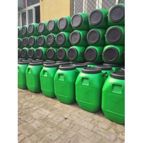 沧州50升塑料桶厂家