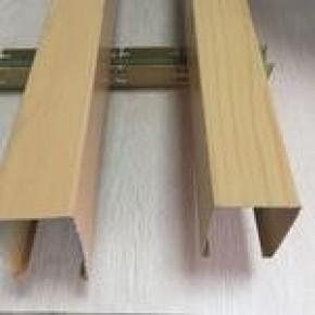 铝合金吊顶天花U槽龙骨铝方通铝材