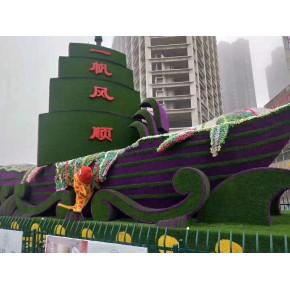 大型的假草坪帆船绿雕批发价 成都景赐工艺 四川绿雕