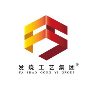 廣州發燒工藝品有限公司