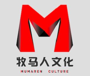 天津牧馬人文化傳播有限公司