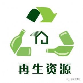 在垃圾分类方面浙江人绝不拖后腿,11月1号起,浙江开始按照自己独特的处理标准实行了,大家拭目以待
