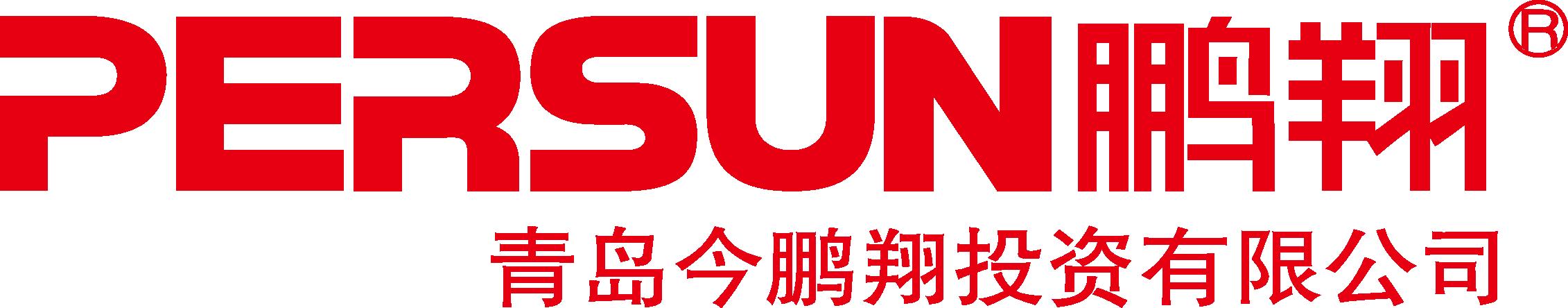 青岛鹏翔新地房地产营销策划有限公司