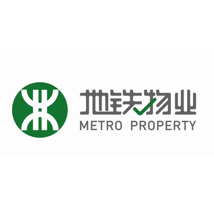 深圳地铁物业管理发展有限公司