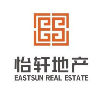汕頭市怡軒房地產開發有限公司
