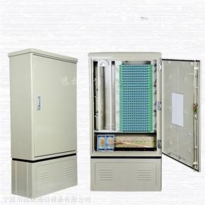 288芯光交箱、光缆交接箱规格配置说明