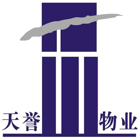 廣州市天譽物業管理有限公司南寧分公司