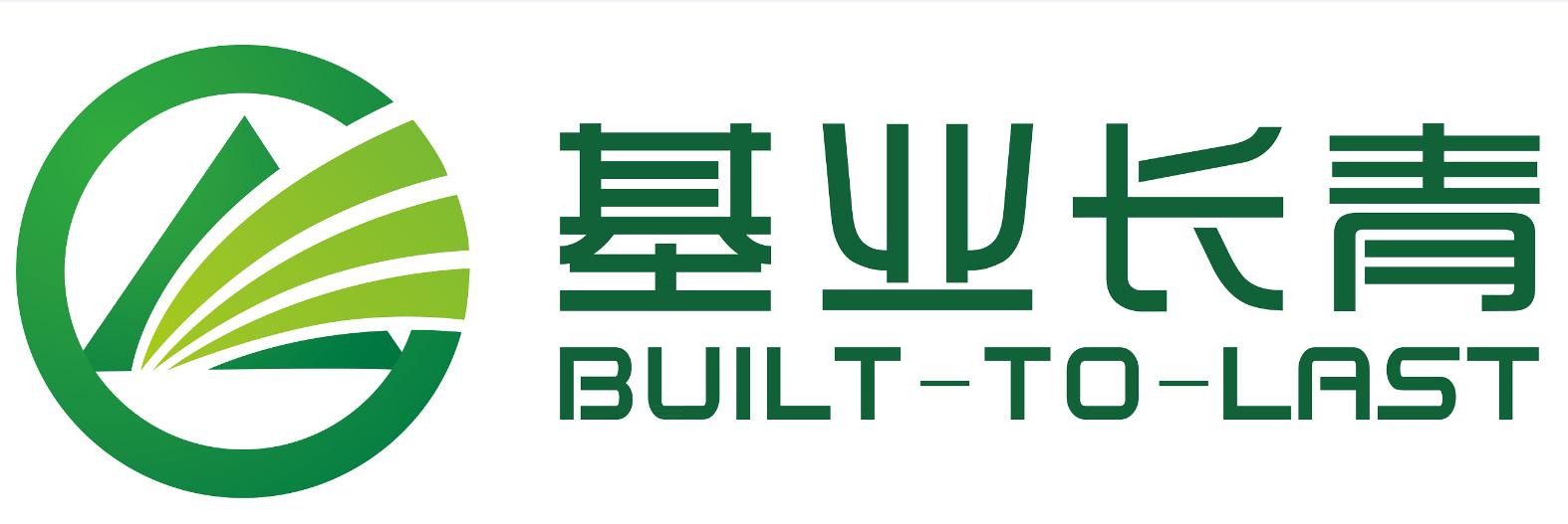 廣東基業長青建筑科技有限公司