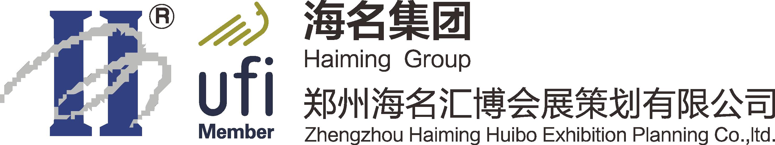 鄭州海名匯博會展策劃有限公司