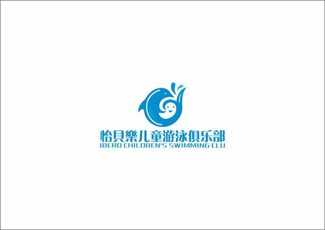 珠海市香洲區貝爾訓兒童教育咨詢服務有限公司