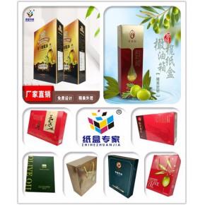 内蒙古包装厂定制春节礼盒之食用油礼盒