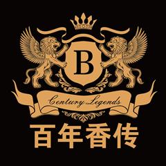 青岛百年香传实业有限公司