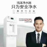 杭州君浩环保科技有限公司