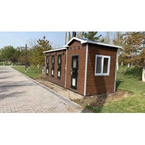 北京通州移动厕所 宋庄公园环保生态公厕