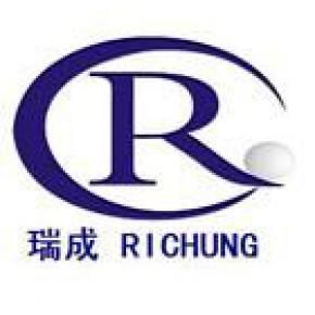 深圳市瑞成會計事務所