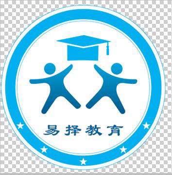 徐州易擇教育咨詢有限公司