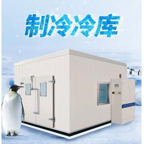 辽宁冷库板厂家,大连冷库板,大连东冷库安装