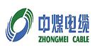 江蘇中煤電纜有限公司
