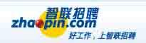 滄州智聯人力資源服務有限公司