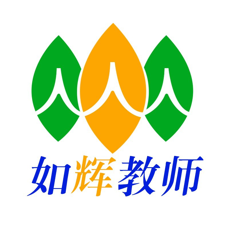 杭州學無涯企業管理咨詢有限公司