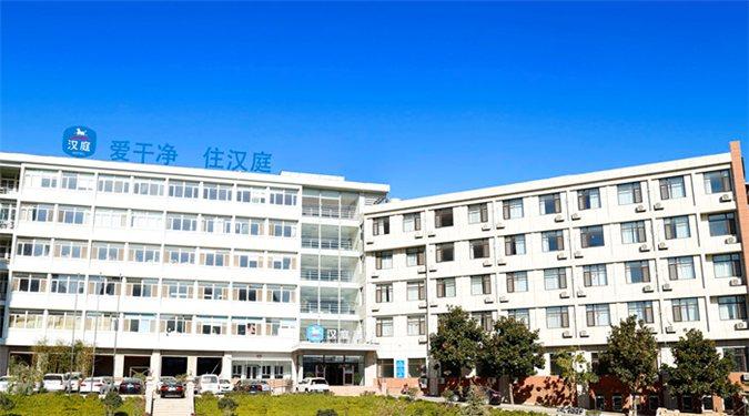 青岛泰科达酒店管理有限公司