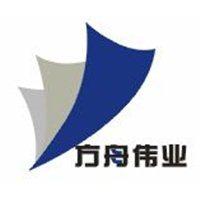 济南方舟伟业科技发展有限公司