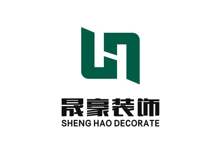 徐州晟豪建筑裝飾工程有限公司
