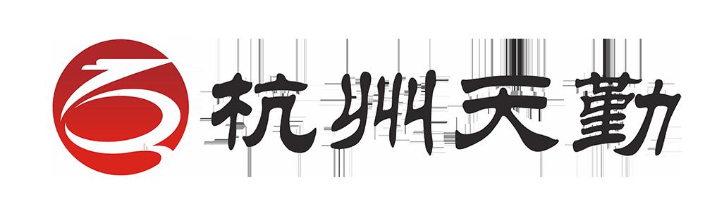 杭州天勤幕墙工程有限公司