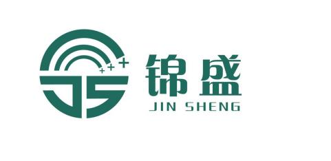 南京錦盛電力工程監理有限公司