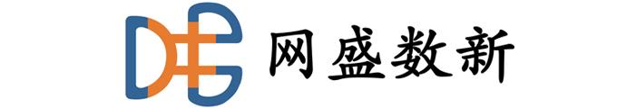 浙江网盛数新软件股份有限公司