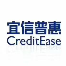 宜信普惠信息咨詢(北京)有限公司滄州新華分公司