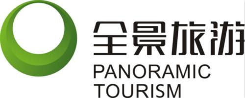 陜西全景旅游文化傳播有限公司