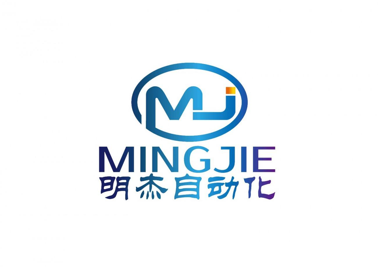 惠州明杰自動化設備有限公司logo