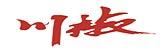 四川省川椒種業科技有限責任公司