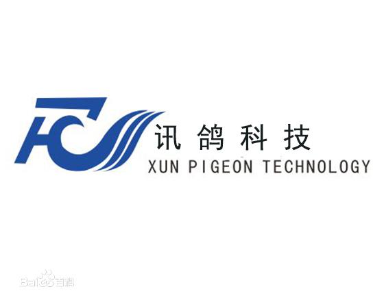 鄭州訊鴿科技有限公司